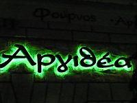 Argidea